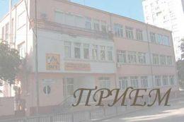 Прием в гимназията - Професионална гимназия по туризъм Кюстендил