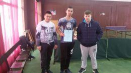 заслужено отличие - Професионална гимназия по туризъм Кюстендил