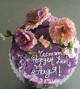 торта за Рожден ден - Професионална гимназия по туризъм Кюстендил