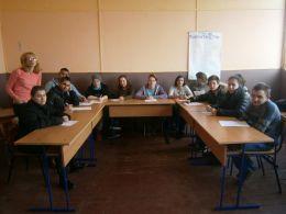 проект Твоят час - Професионална гимназия по туризъм Кюстендил