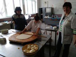 Работа с родител - Професионална гимназия по туризъм Кюстендил