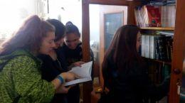 в търсене на информация - Професионална гимназия по туризъм Кюстендил